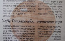 Diploma of The Righteous Among the Nations for Zofia Tomaszewska, Jerusalem, 2007