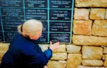 Yanina Ecker wskazuje nazwiska swoich polskich rodziców w Alei Sprawiedliwych w Yad Vashem, Jerozolima lata 80.XX w., wł. prywatna