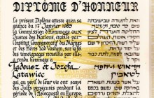 Dyplom Sprawiedliwych wśród Narodów Świata dla Józefy i Tadeusza Latawców, Jerozolima 1985 r., wł. prywatna