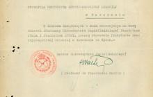 Prośba o ułaskawienie St. Ptaka napisane przez rektora UJ, Kraków 1947 r., wł. IPN w Krakowie