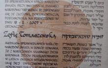 Dyplom Sprawiedliwych wśród Narodów Świata dla Zofii Tomaszewskiej, Jerozolima, 2007, wł. Janusza Tomaszewskiego